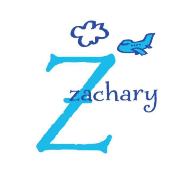 Zachary - Airplane Boys Name Wall Decal