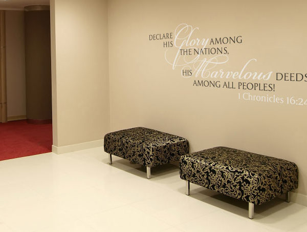 Declare His glory among the nations, His marvelous deeds among Wall Decal
