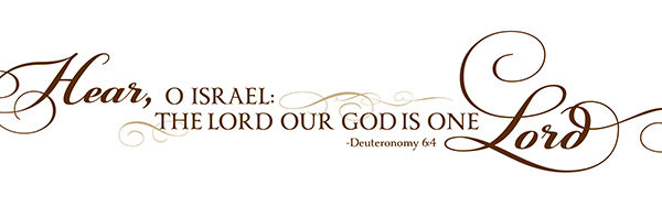 Hear, O Israel: the Lord our God is one Lord Wall Decal