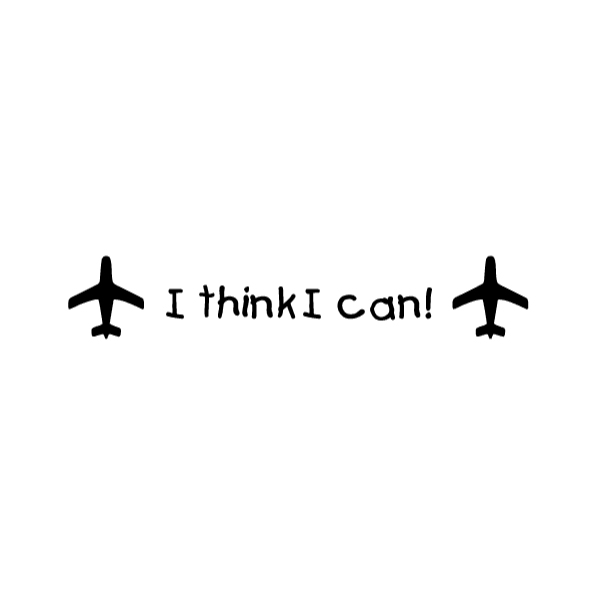 I think I can Wall Decal