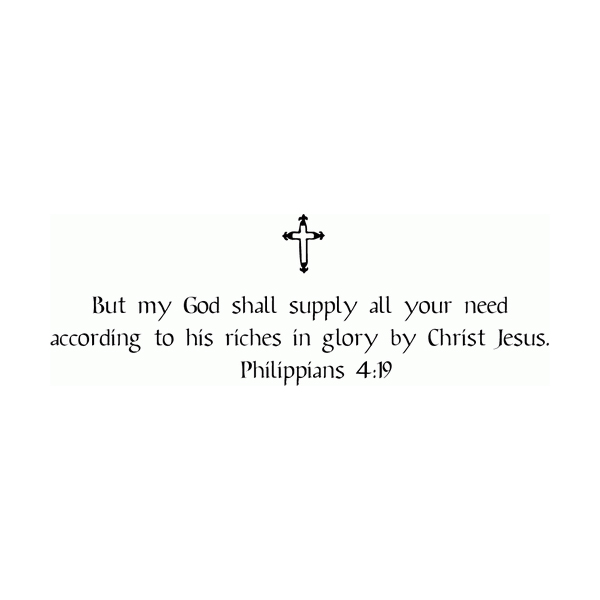 But my God shall supply all your need Wall Decal