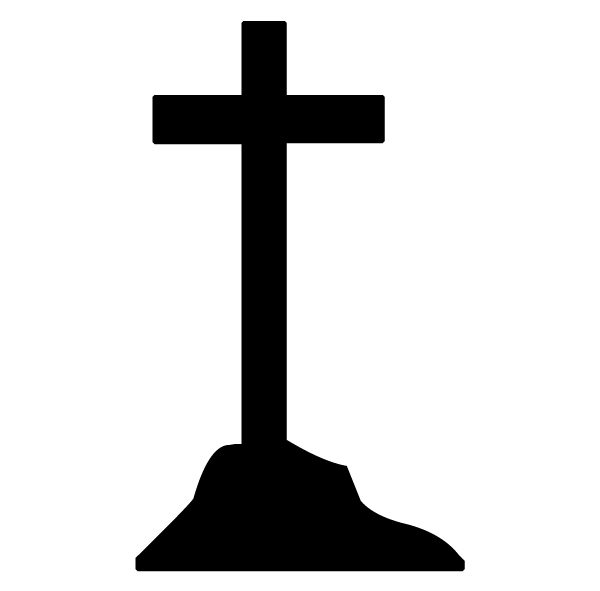 Cross on Pedestal Lettering Art 16-q Wall Decal