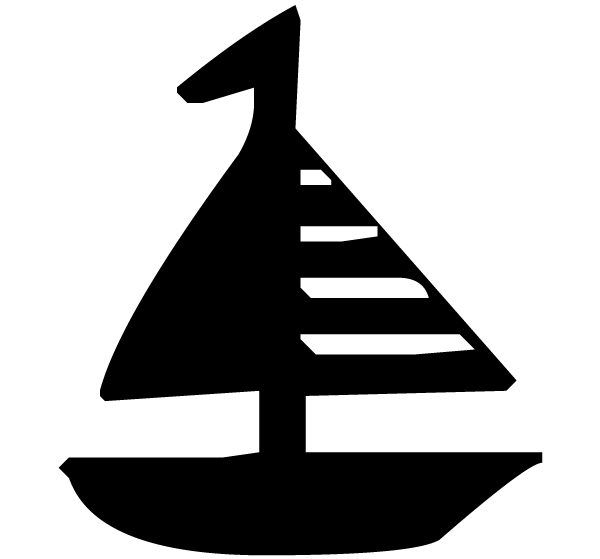Sailboat Lettering Art 5 7 Wall Decal