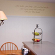 Wall quotes in kitchen hall with wall lamp and overlooking the kitchen table