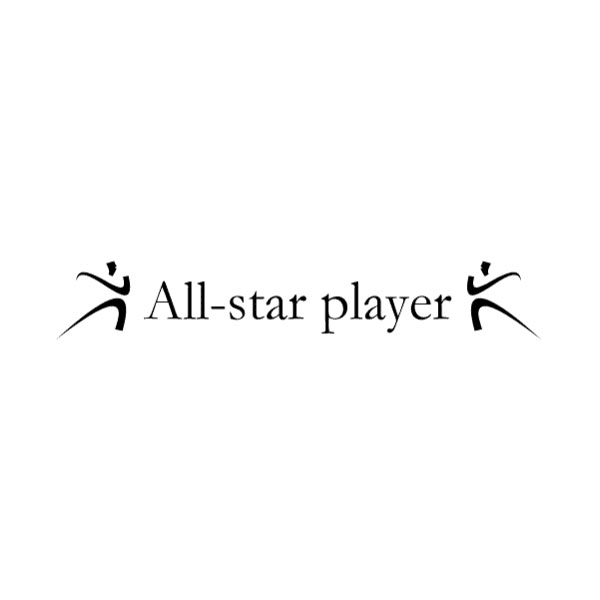 All-star Player Wall Decal