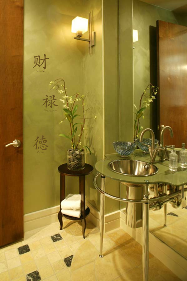 Asian Style Bathroom Decor: Asian Style Bathroom