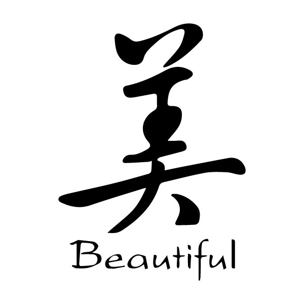 Beautiful Pretty Chinese Characters Mei Caoshu Engtrans 7 Wall Decal