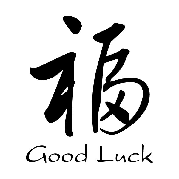 Blessing Good Fortune Good Luck Chinese Characters Fu Caoshu Engtrans 3 Wall Decal