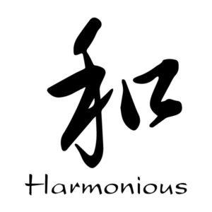 Harmonious Chinese Characters He Caoshu Engtrans 4 Wall Decal
