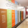 Hyatt Lettering Service Wall Decal