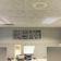Office Rules Do. Be. Think Wall Decal
