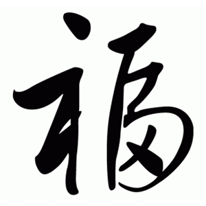 Cursive Hand Script - Caoshu-English Translations