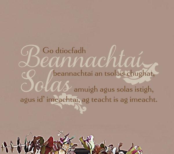 Go dtiocfadh Beannachtai Wall Decal