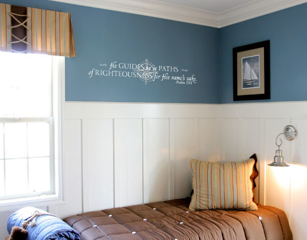 He Guide us Wall Decal