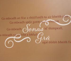 Go mbeadh an Wall Decal
